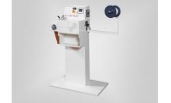 Автоматический резак для изготовления лент из кожи Galli GTEC 70 HC