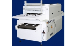 Х 600 SHR/SV Дублирующий пресс проходного типа