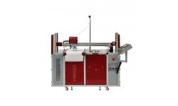 Автоматический клеильный станок Omac LT200