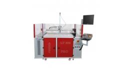 Автоматический клеильный станок Omac LT300