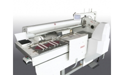 Швейная установка PFAFF 3587